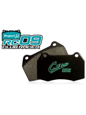Project Mu RC09 Rear Brake Pads - Nissan V35 MY03-07 / Skyline GTR 32-34 MY93-99 / 350Z Brembo MY03-09 / Stagea WGNC34 - AWC34 MY98-01