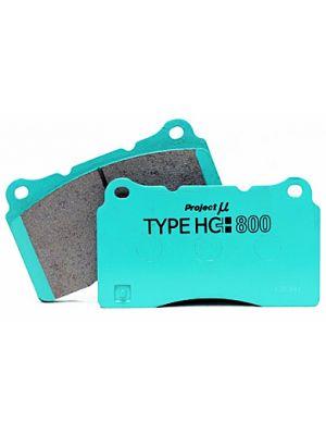 Project Mu Brembo HC800 - Nissan V35 MY03-07 / Skyline GTR 32-34 MY93-99 / 350Z Brembo MY03-09 / Stagea WGNC34, AWC34 MY98-01