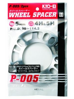 Project Kics 5MM Universal Spacers (2 Pk)